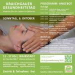 Kraichgauer Gesundheitstag in Waibstadt am 06.10.2019