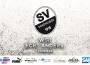 SV Sandhausen plant mit Zuschauern zum Saisonstart …