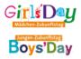 """Die Politik zum Greifen nah –Dr. Jens Brandenburg (FDP) lädt zum """"Girls' & Boys' Day"""" ein"""